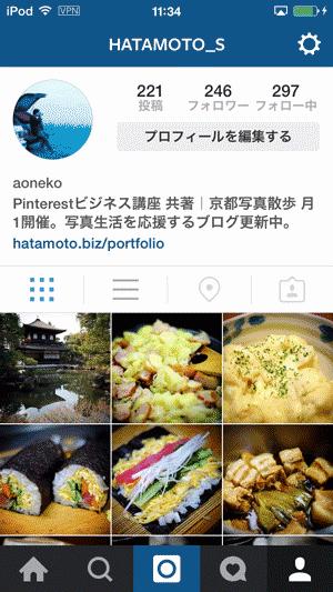 instagram-プロフィール