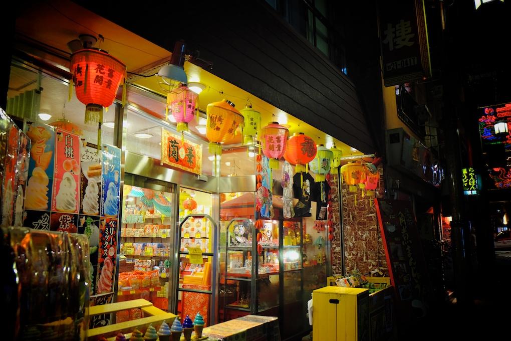 長崎新地中華街 店