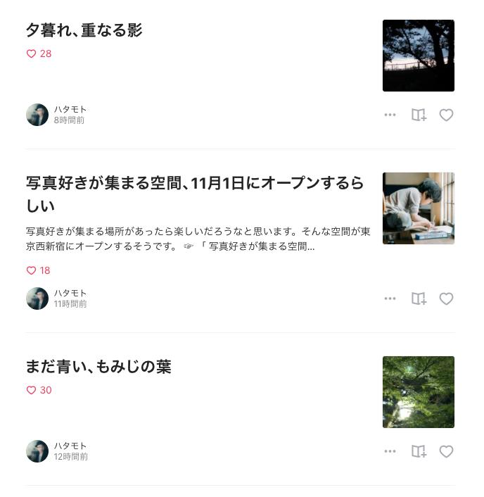 リスト(小)レイアウト