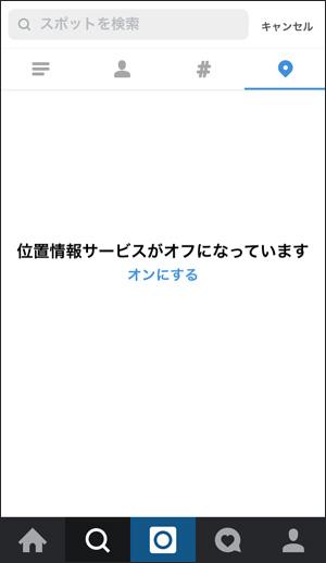 03-スポット検索