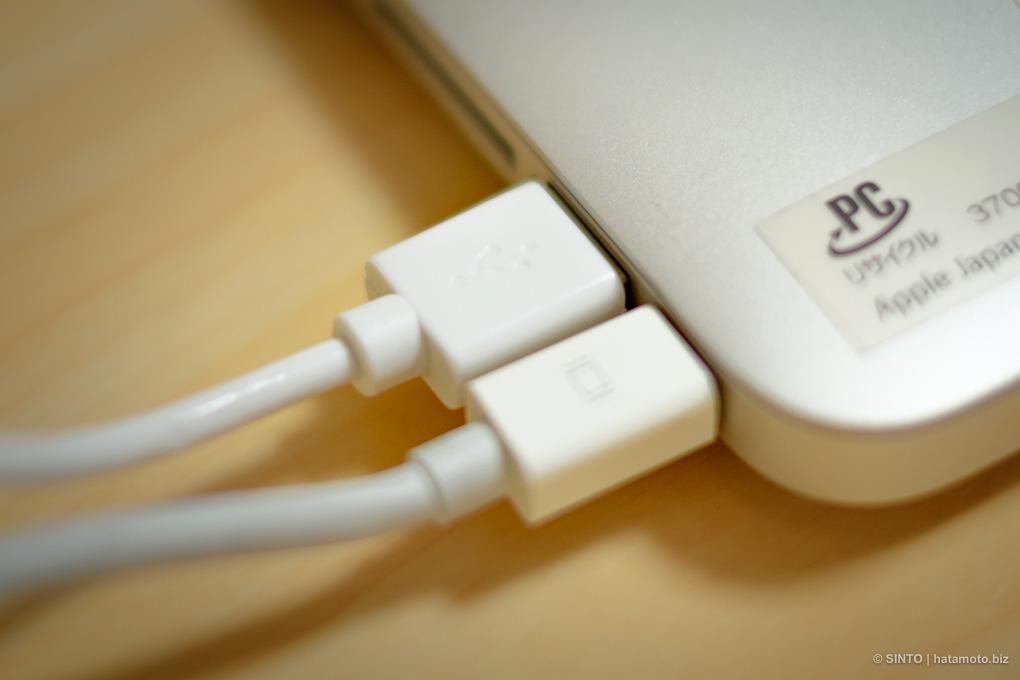 MacBook Air でも大丈夫!