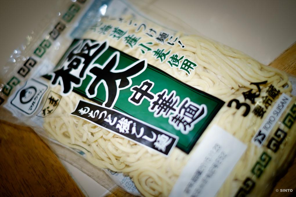 極太麺!マルちゃんの生麺だよ。