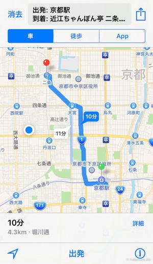 車での行き方