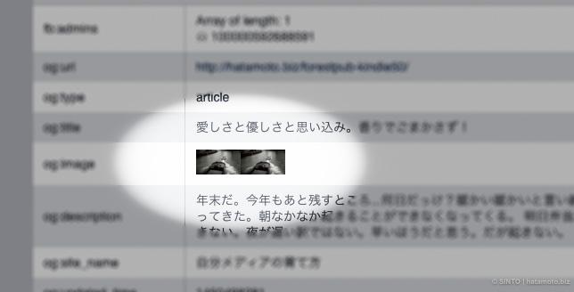 OG:image