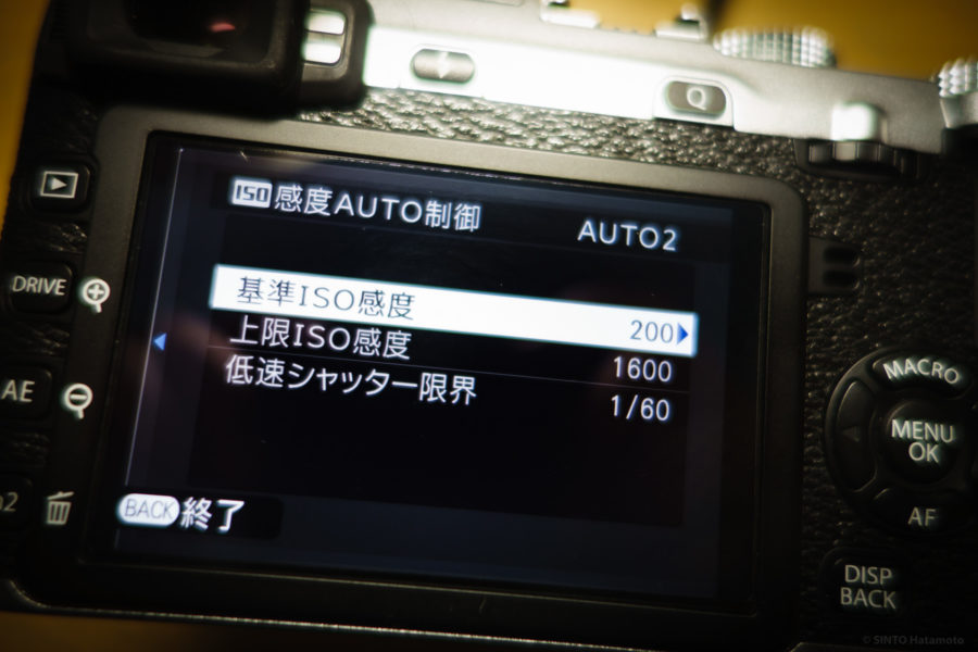 ミラーレス一眼:Fujifilm X-E2 のISO感度設定