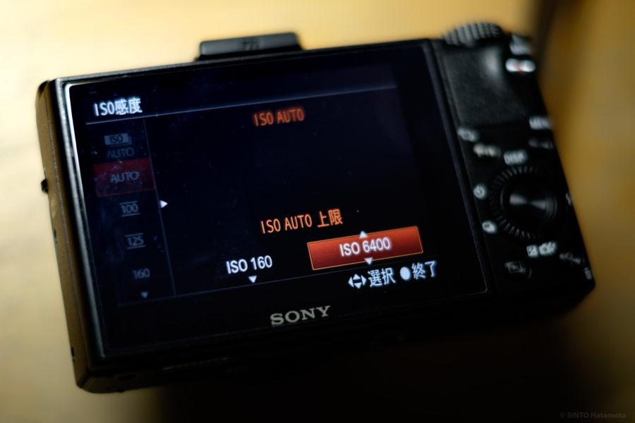 高級コンパクトデジタルカメラ:SONY RX100 M2 のISO感度設定