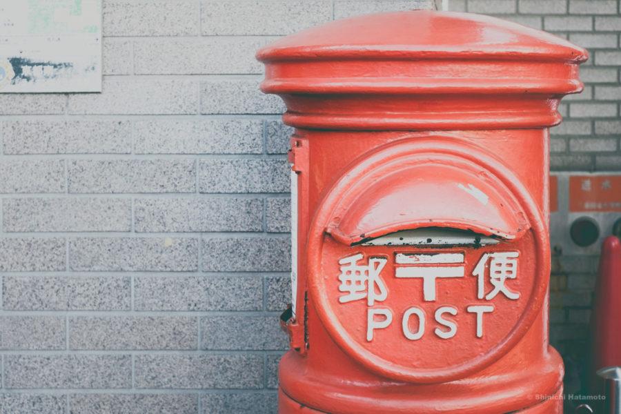 丸っこい郵便ポスト。懐かしいですね。でもまだ現役で頑張っているのもいます。