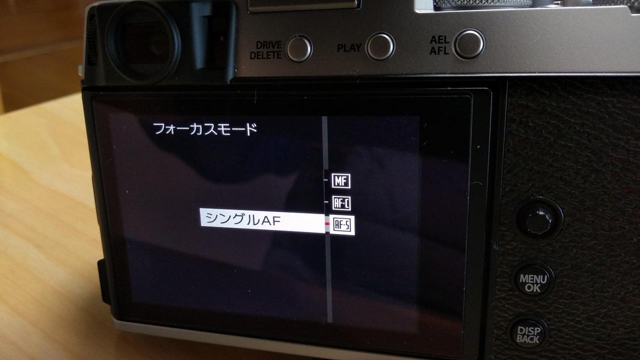 X-E4 タッチファンクション