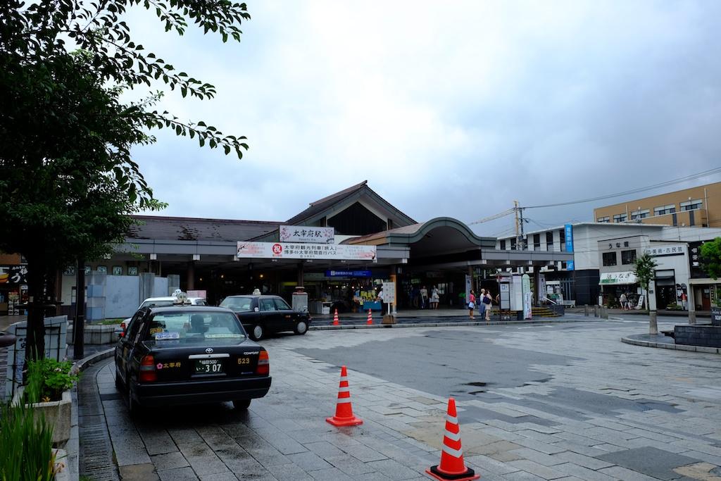 太宰府駅に着く