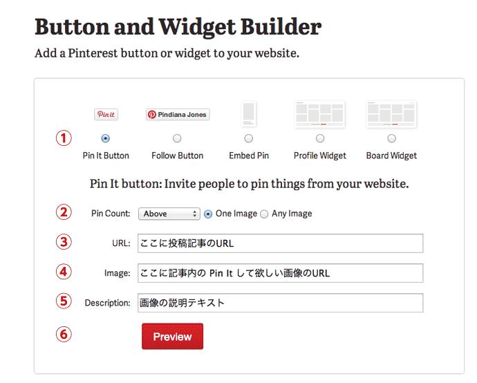 Button and Widget Builder