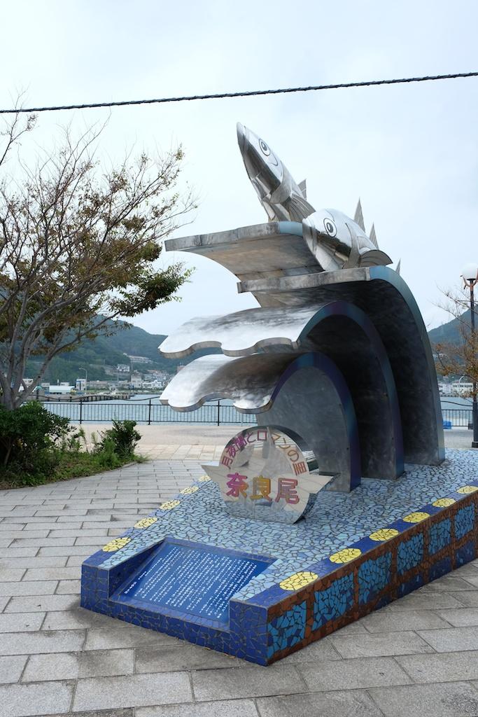 カツオのオブジェがお出迎え!五島列島 奈良尾港