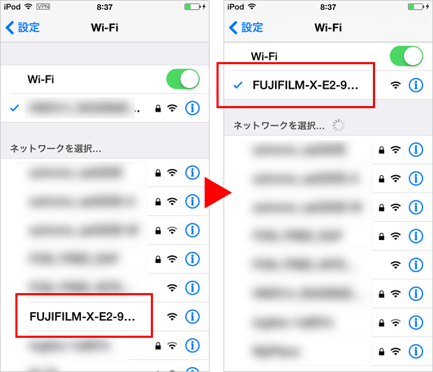 WiFiの切り替え