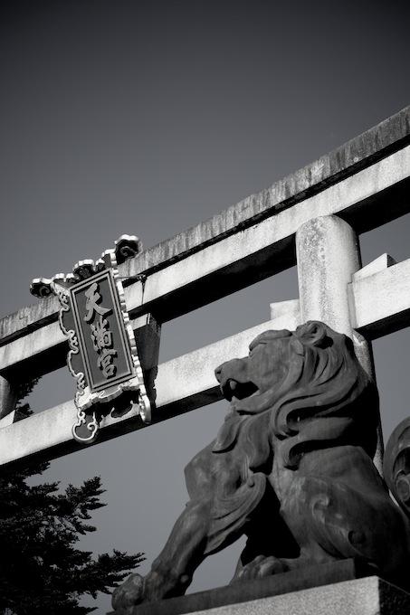 鳥居|北野天満宮|京都紅葉