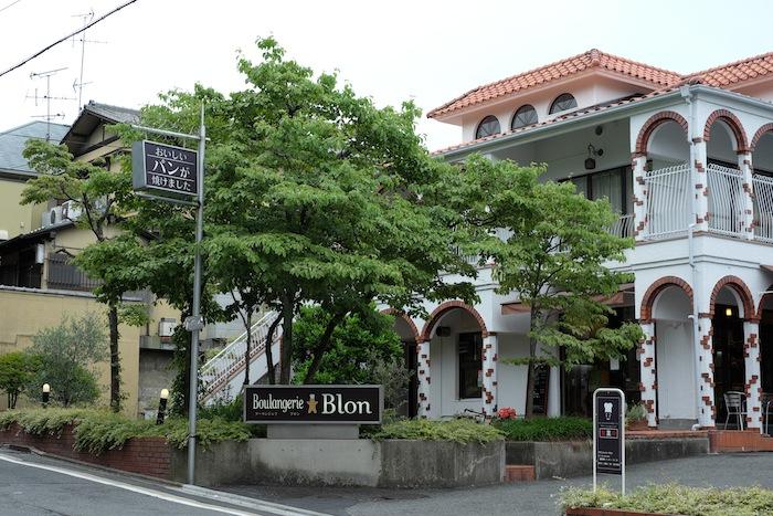 駅から藤森神社へ向かう途中にあるパン屋さんBlon